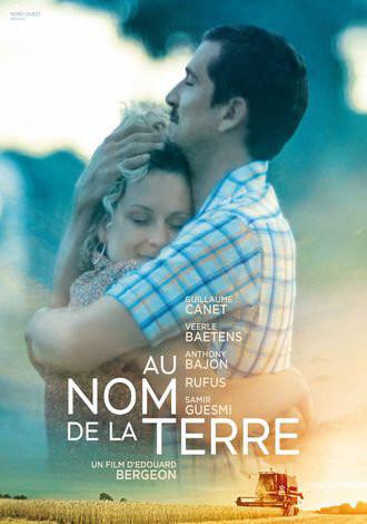 Cover film